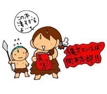山田スイッチの『言い得て妙』 仕事と育児の荒波に、お母さんはもうどうやって原稿を書いてるのかわからなくなってきました。。。-この本、凄いよ!!