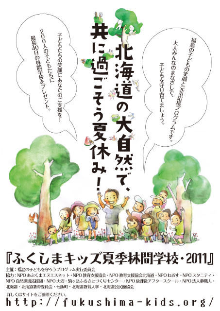 山田スイッチの『言い得て妙』 仕事と育児の荒波に、お母さんはもうどうやって原稿を書いてるのかわからなくなってきました。。。-ふくしまきっず