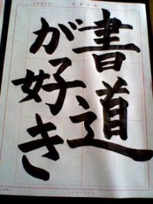 山田スイッチの『言い得て妙』 仕事と育児の荒波に、お母さんはもうどうやって原稿を書いてるのかわからなくなってきました。。。-110805_1050~001.jpg