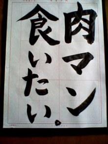 山田スイッチの『言い得て妙』 仕事と育児の荒波に、お母さんはもうどうやって原稿を書いてるのかわからなくなってきました。。。-111211_0958~001.jpg