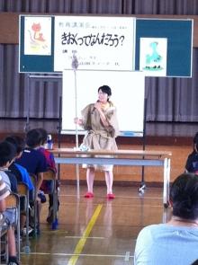 山田スイッチの『言い得て妙』 仕事と育児の荒波に、お母さんはもうどうやって原稿を書いてるのかわからなくなってきました。。。-講演
