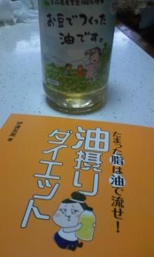 山田スイッチの『言い得て妙』 仕事と育児の荒波に、お母さんはもうどうやって原稿を書いてるのかわからなくなってきました。。。-100206_1521~01.jpg