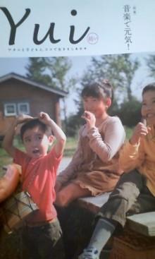 山田スイッチの『言い得て妙』 仕事と育児の荒波に、お母さんはもうどうやって原稿を書いてるのかわからなくなってきました。。。-101027_1544~01.jpg
